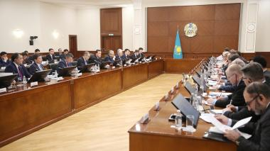Head of Government holds Fourth Meeting of Dialogue on Investment Cooperation between Kazakhstan and European Union